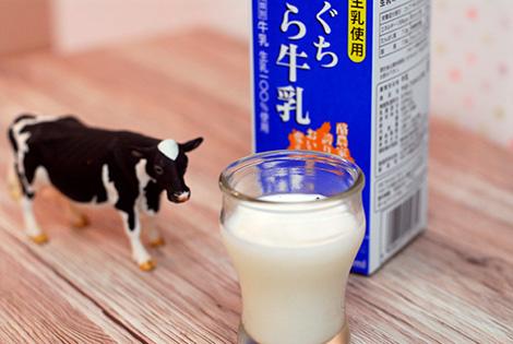 山口きらら牛乳